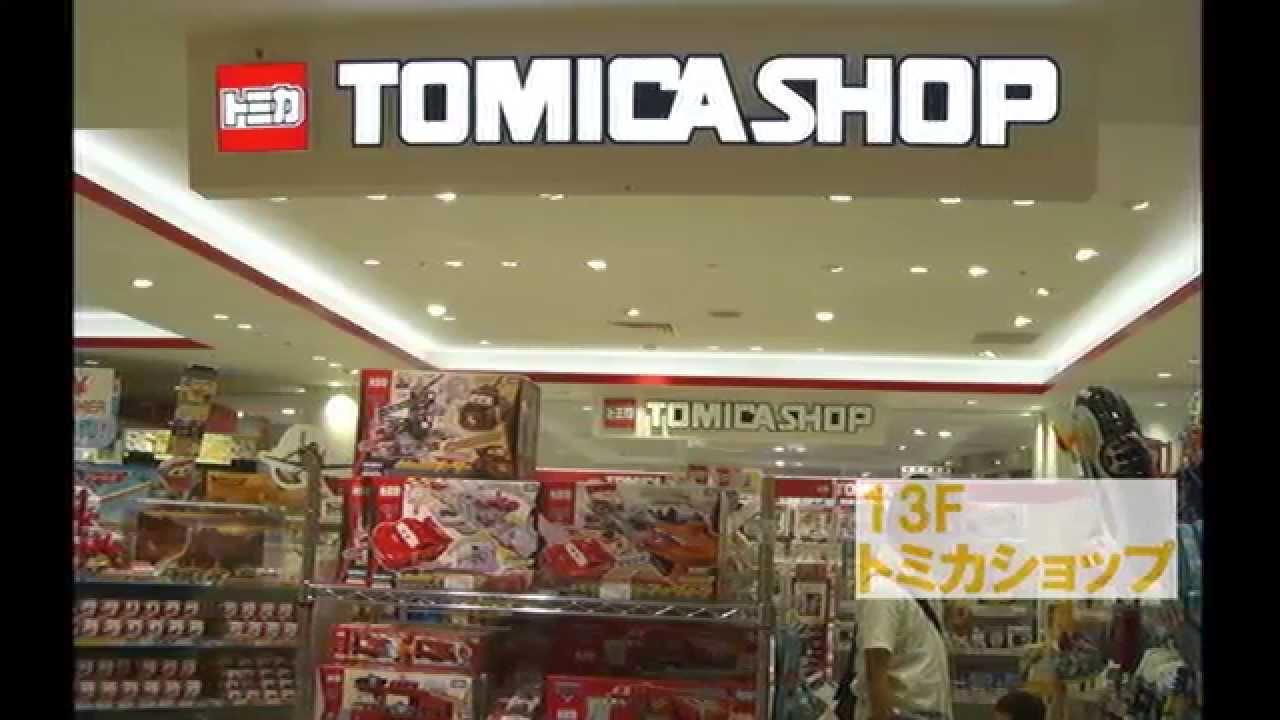 ポケモン センター 大阪 ポケモンファン必見!ポケモンセンター大阪の魅力を徹底調査!
