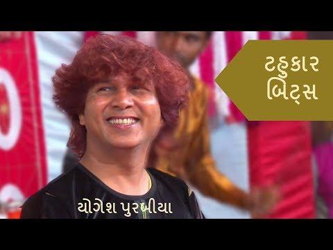 Yogesh purabiya & tahukar beats - intro music - nitin barot, devangi patel