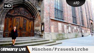 видео что посмотреть в Мюнхене