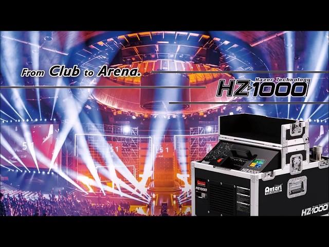 Antari HZ-1000 Haze Machine