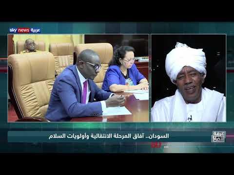 السودان.. حوارات الانتقال نحو السلام الشامل  - نشر قبل 9 ساعة