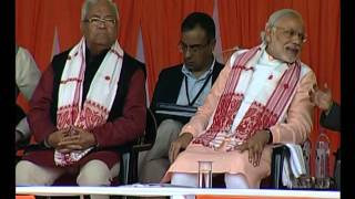 PM inaugurates BCPL at Lepetkata in Dibrugarh, Assam | PMO