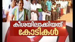 News Hour 06/11/16 Corruption noticed in waiving of loans of Tribals ASIANET NEWS HOUR 06th NOV 2016