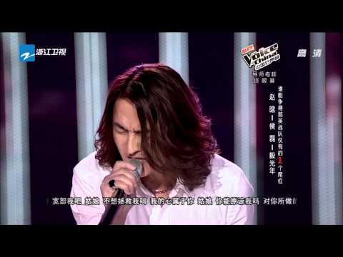 [She's Gone] by Zhao Han, a contestant on Voice of China