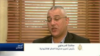 أزمة بالخطوط الأردنية بسبب منح امتياز تشغيلي لشركة عربية