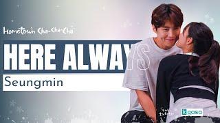 Seungmin (Stray Kids) - Here Always Lyrics (Hometown Cha Cha Cha OST Part 7) [HAN / ROM / ENGLISH]
