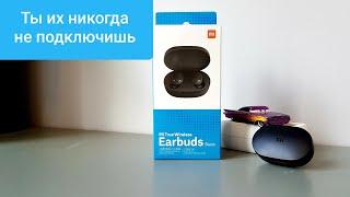 Як правильно налаштувати навушники Xiaomi Redmi AirDots.