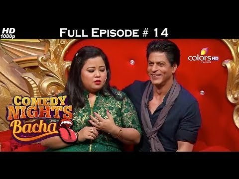 Comedy Nights Bachao - Shahrukh, Varun & Kriti - 12th Decemb