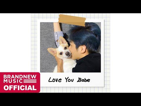이은상 (Lee Eun Sang) 'Love You Babe' SPECIAL CLIP