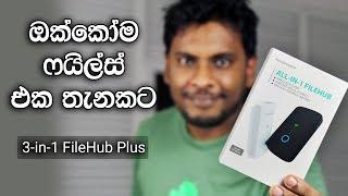 3-in-1 FileHub Plus in Sri Lanka