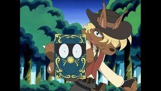 事件のすべての謎を解く鍵は『おさがしの魔法の本』にあるとにらんだゾ...