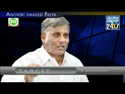 Seg 1 - Target With V.Somanna - 20 Nov 11 - Suvarna News - HD -