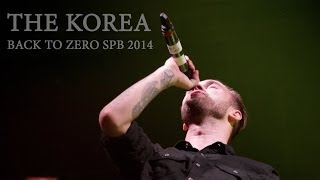 The Korea - Back to Zero SPB A2 - 22 марта 2014 - ALL STAR TV / Интервью с группой The Korea