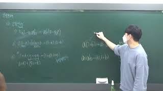 고등상인수분해 공식