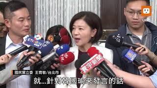 首度施政報告 蘇酸韓國瑜:好的結果各方要搶