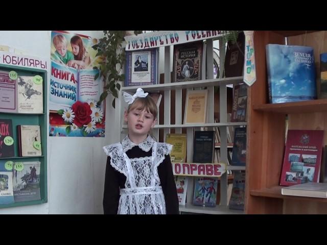 Изображение предпросмотра прочтения – АнастасияБорзёнкова читает произведение «Дети и птичка» А.Н.Плещеева