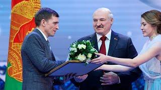 Лукашенко: У нас есть всё! Чего нет, мы заработаем!