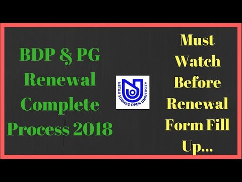NSOU BDP & PG Renewal Complete Process 2018 || Step By Step