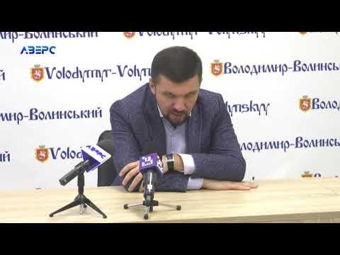 ТРК Аверс: Як розвиватимуться міста Нововолинськ, Володимир-Волинський і 19 округ
