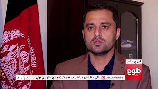 LEMAR NEWS 03 June 2018 /۱۳۹۷ د لمر خبرونه د غبرګولي ۱۳ نیته