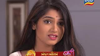 Mahasangam Ama Ghara Laxmi & Ranee | 19 Jan 2018 Promo | Odia Serial TarangTV