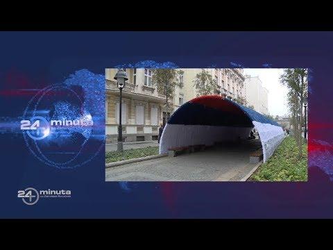 Nova atrakcija u centru Beograda: patriotski pali-gasi tunel u bojama srpske zastave