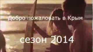 Отдых в Крыму в случае войны с Россией 2014  слабонервным и детям не смотреть!(Осторожно! ВИДЕО НЕ ПРЕДНАЗНАЧЕНО ДЛЯ ПРОСМОТРА ДЕТЯМ И ЛЮДЯМ СО СЛАБОЙ ПСИХИКОЙ! Крым Россия Украина Война., 2014-03-15T01:38:58.000Z)