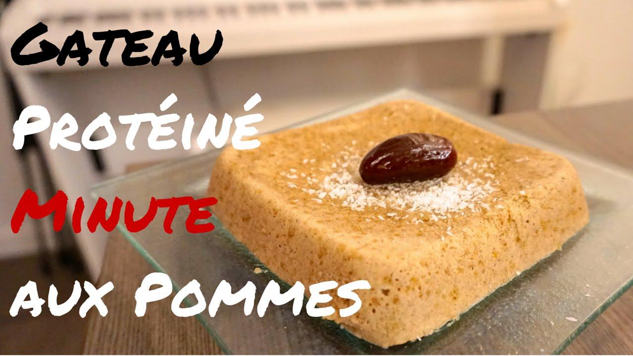 Hervorragend Gateau Protéine Minute aux Pommes - YouTube FW31
