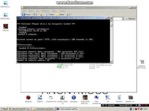 видео: Как создать сервер samp-0.3x