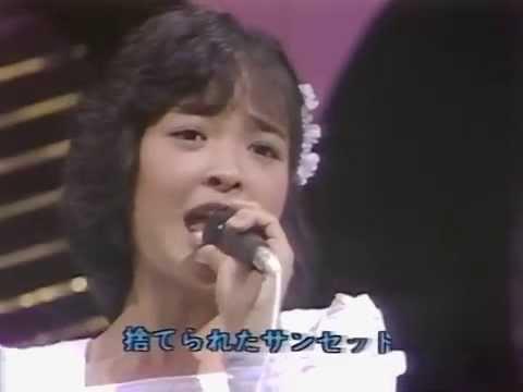 【HD】 甲斐智枝美/さよならサンセット (1980年)