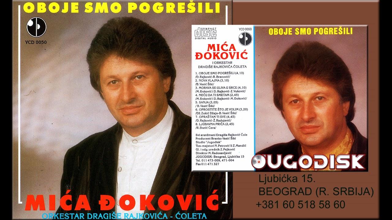 Mica Djokovic - Morava se uliva u srce - (Audio 1994)