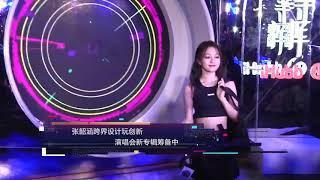 張韶涵跨界設計玩創新 演唱會新專輯籌備中
