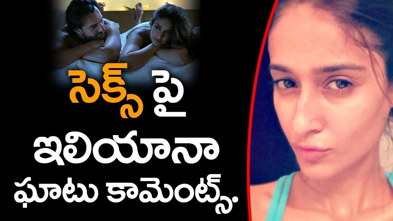 Download సెక్స్ పై ఇలియానా ఘాటు కామెంట్స్   Actress Ileana Comments On S*X in India   YOYO Cine Talkies