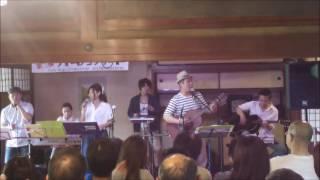 旧小河邸別邸リニューアルオープンフォークコンサートよりKUMOYURIのLIV...