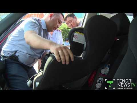 Полицейские рассказали, как правильно установить детское кресло в машине