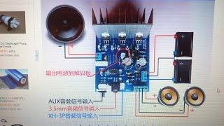 Video Assembling 2.1 sound system on a chip tda2030a download MP3, 3GP, MP4, WEBM, AVI, FLV November 2017