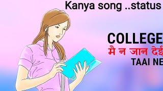 Kanya song whatsapp status Latest Haryanvi Songs Haryanavi 2019