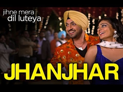 Jhanjhar - Video Song | Jihne Mera Dil Luteya | Gippy Grewal, Diljit Dosanjh & Neeru Bajwa