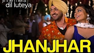 Goreya Pera De Vich Chandi Free MP3 Song Download 320 Kbps