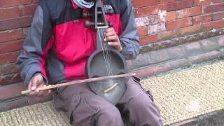 Sarangi, Nepali Violin
