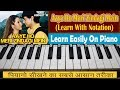 Aye Ho Mere  Zindagi Mein Tum | Learn Easy On Piano | Harmonium Guru |