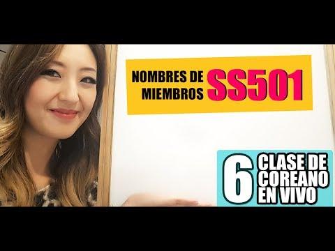 ¿Cómo se pronuncian los nombres de SS501? | Clase en Vivo 6 - JiniChannel
