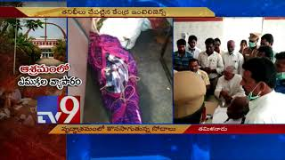 Chennai St Joseph Old Age Home trades in human bones! - TV9