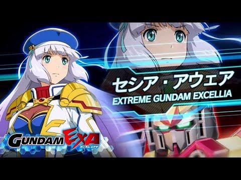 EXVSMBON - エクセリア (Excellia) (No Damage)