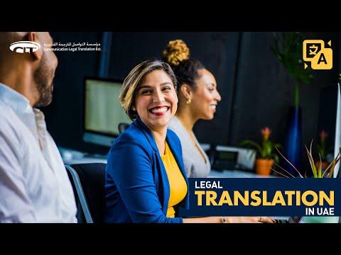 Legal Translation in UAE  I   Translation services in Deira  I  Arab Official Gazette Online