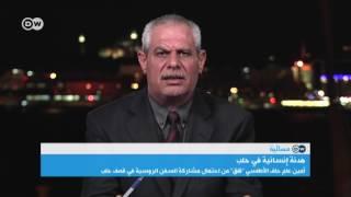من يمتلك السلطة على الأرض في حلب؟