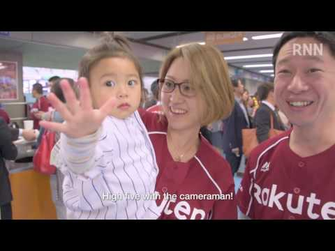 [RNN] Rakuten Super Baseball Game Delights Fans and Families