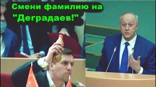 Бондаренко кинул бутылку в Губернатора?