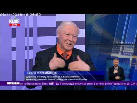 Телеканал Київ: 06.11.18 Київ Live 18.25