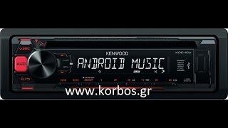 kenwood kdc-10ur 1 din radio-cd-usb-aux www.korbos.gr